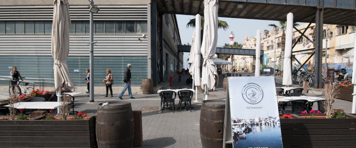 כניסה למסעדת הדייגים הכשרה בנמל יפו