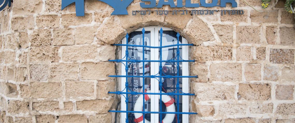 חלון סיילור מועדון יאכטות