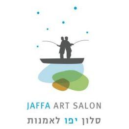 לוגו סלון יפו לאומנות