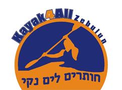 Kayak4All