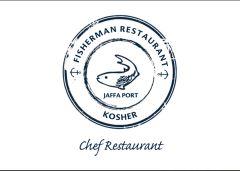 לוגו מסעדת הדייגים הכשרה