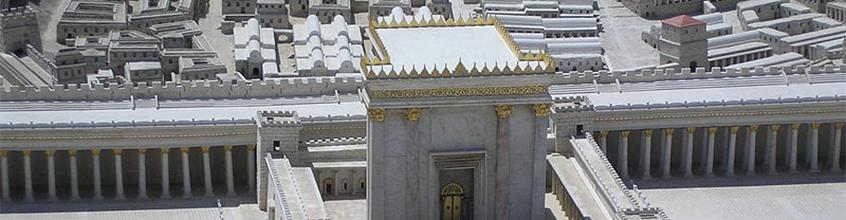 תמונה של בית המקדש השני