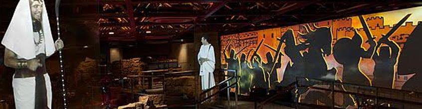 מרכז מבקרים בכיכר קדומים