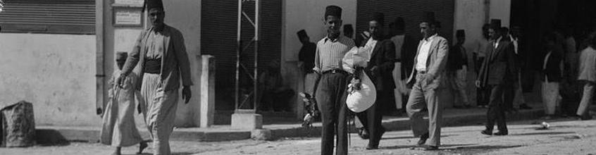 """המרד הערבי הגדול מאורעות תרצ""""ו"""