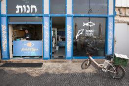 תמונה מבחוץ של מסעדת פיש אנד צ'יפס
