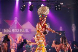 מאמא אפריקה