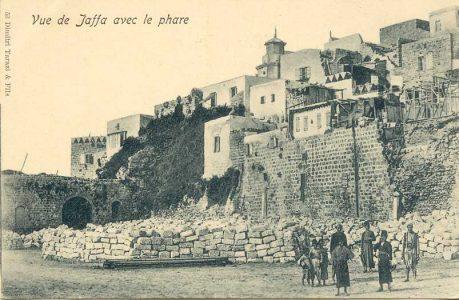 גלויה מ-1875 של נוף יפו והמגדלור Vue de Jaffa avec le phare