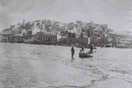 יפו בשנת 1918