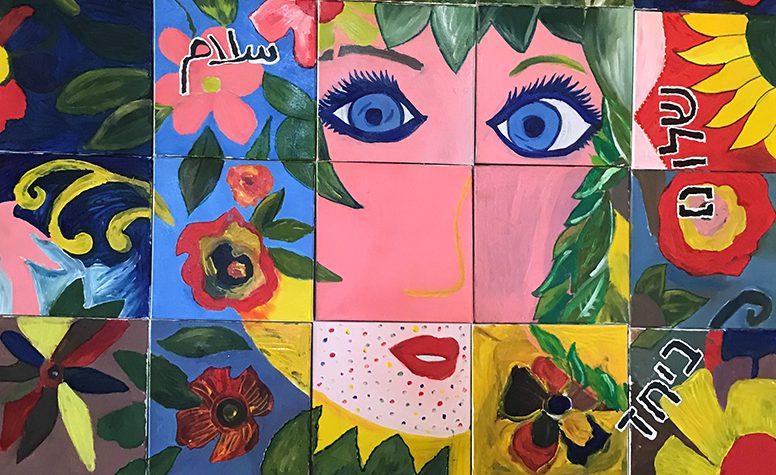 ציור מתוך התערוכה שונים ביחד