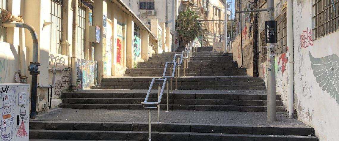 קול קורא לביצוע יצירת אומנות רחוב על גרם מדרגות